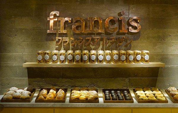 Francisartisanbakery.com