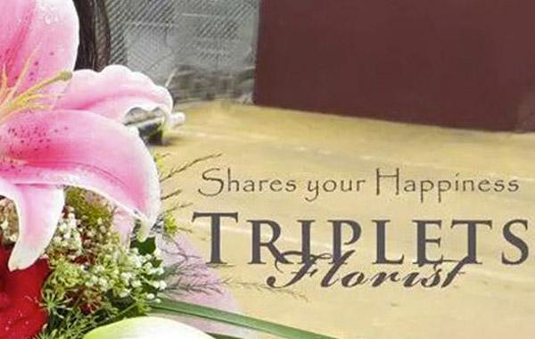 Tripletsflorist.com